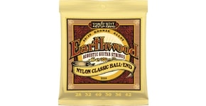 2069 Earthwood Nylon Classic Ball-End